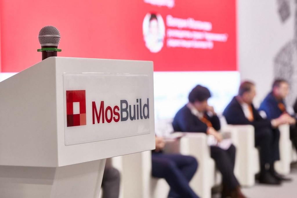 Выставка MosBuild – 31 марта – 3 апреля